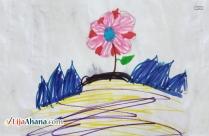 Little Kid Flower Drawing